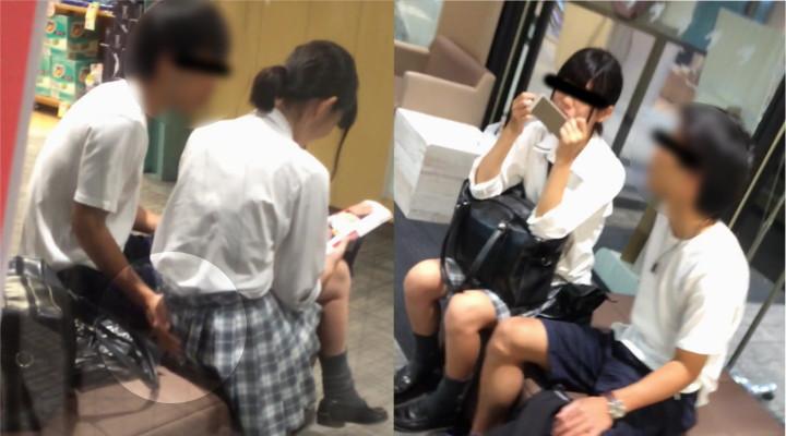 東京恥見PRISONER