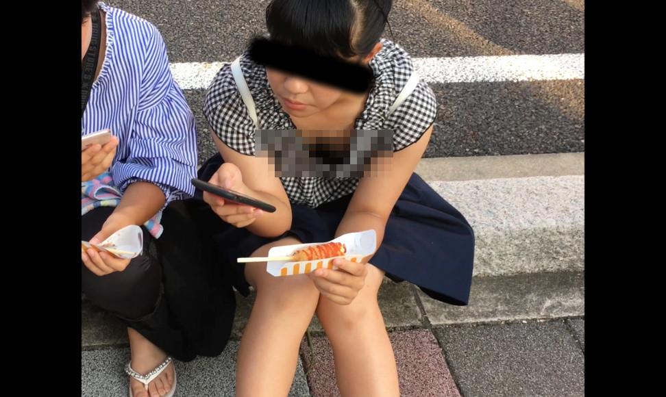 【Pcolle】【Full HD】妄想vol.114「私服でリラックスしているところを…」【MM】